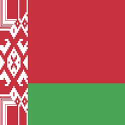trademark in Belarus