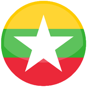 trademark-in-myanmar