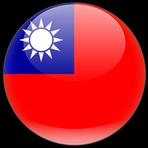 trademark-in-taiwan