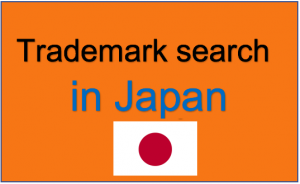 Trademark search in japan