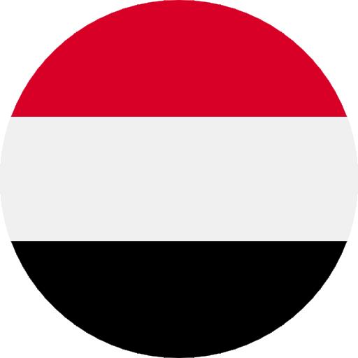 Trademark-in-Yemen