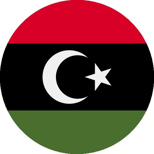 Trademark in libya