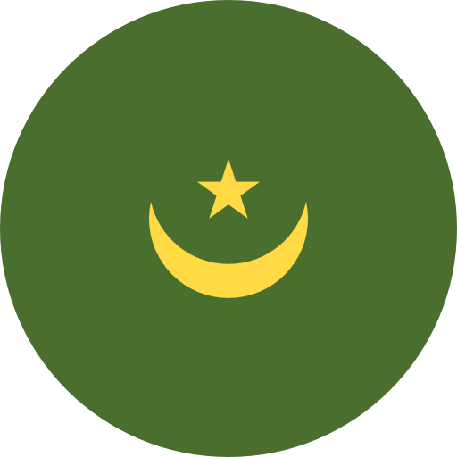 Trademark in mauritania
