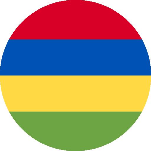 Trademark in mauritius