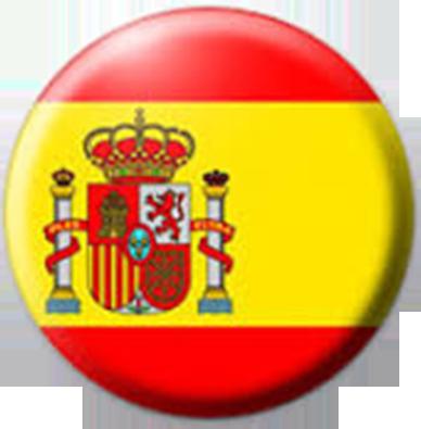 Trademark_in_ Spain