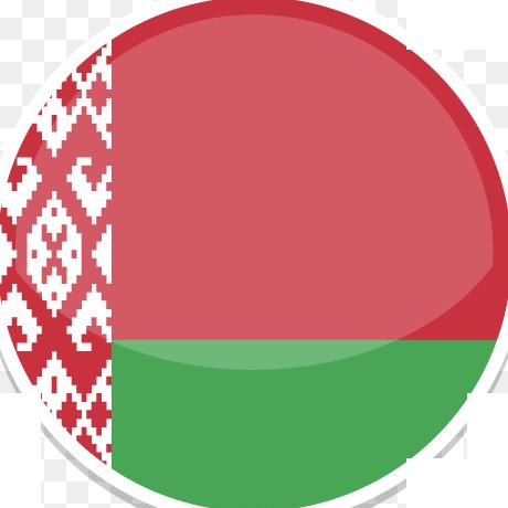 trademark-in-Belarus