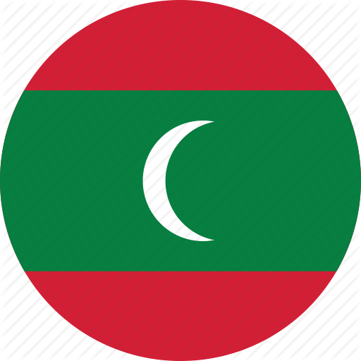 trademark-in-Maldives