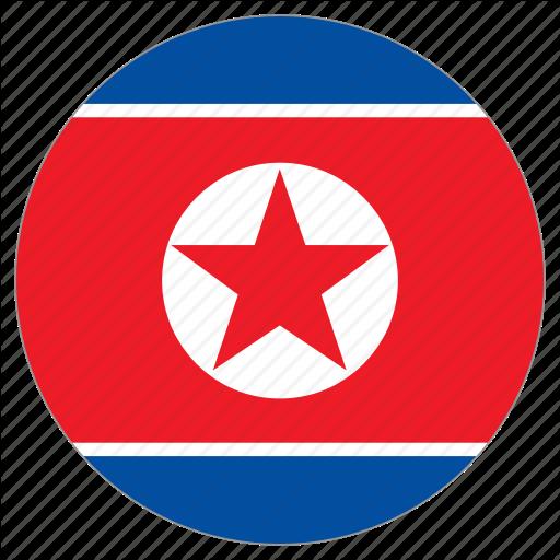 trademark-in-North Korea