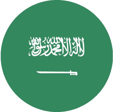 trademark-in-Saudi-Arabia